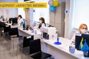 Качеством услуг в ЦПАУ довольны 77% украинцев - Федоров