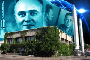 Украинский старт основоположника практической космонавтики. Сергей Королев