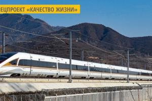В Японии разработали технологию, позволяющую повторно использовать алюминий из поездов