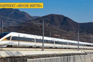 В Японії розробили технологію, яка дає змогу повторно використовувати алюміній з поїздів