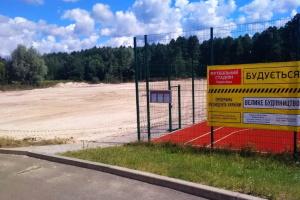 На Чернігівщині капітально відремонтують два стадіони
