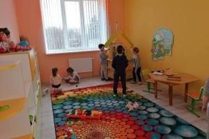 На Харківщині відкрили дитячий садочок - фото