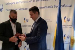 Представники української громади Аргентини отримали державні нагороди України