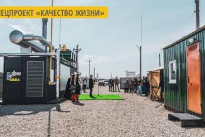 Под Тернополем станция дегазации будет производить «зеленую» энергию