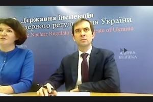 Представление Доклада о состоянии ядерной и радиационной безопасности в Украине в 2020 году