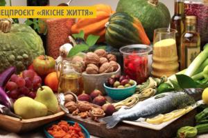 Як правильно харчуватися щодня: поради від Центру громадського здоров'я