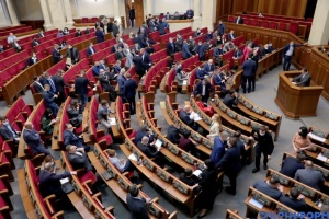 Ликвидация Окружного админсуда: Рада может вне очереди рассмотреть законопроект
