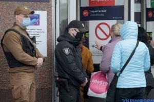 Київ розробляє алгоритм для е-перепусток на випадок локдауну