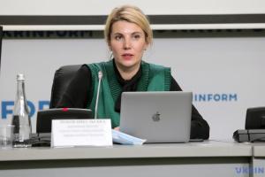 Россия обвиняет всех вокруг, но сама является источником терроризма - Цыбульская