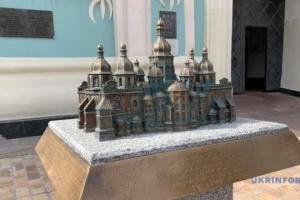 У Києві з'явиться інклюзивний туристичний маршрут