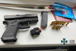 СБУ викрила контрабандний канал постачання вогнепальної зброї