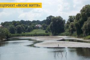 Майже 1,5 мільйона гривень використано на поліпшення екологічного стану річки Устя