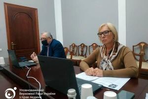 Денісова розповіла заступниці держсекретаря США про політв'язнів та заблоковані КПВВ