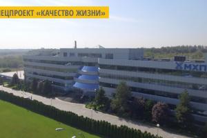 МХП совместно с Marquis Energy построит завод по производству высокопротеиновых кормов