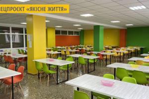 На Рівненщині 60% шкіл перейшли на меню від Євгена Клопотенка