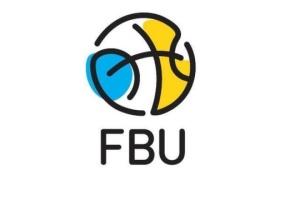 Баскетбол: трьох арбітрів відсторонили від ігор української Суперліги