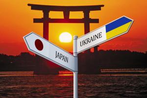 Украина и Япония: разные тексты изложения, но поддержками обменялись