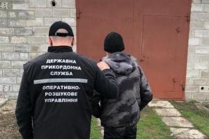 На Донеччині затримали бойовика «ДНР»