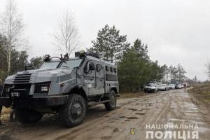На Рівненщині відбуваються рейди проти незаконного видобутку бурштину