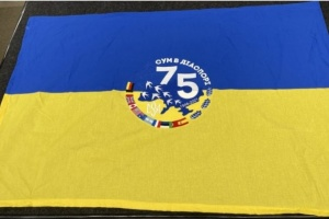 СУМ у Діаспорі проведе естафету Ювілейного прапора організації територіями 12 країн