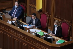 Разумков открыл пленарное заседание Рады