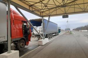 Через КПВВ «Новотроїцьке» на окуповані території доставили 18 тонн гуманітарного вантажу