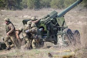 Українські артилеристи готуються до міжнародних навчань Dynamic Front–2021