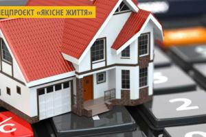 На Київщині побудували енергоефективний будинок