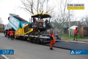 Укравтодор возобновил работы на подъезде к курорту Сергеевка