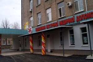 У лисичанській лікарні відкрили відділення екстреної медицини
