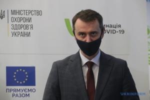 Одещина і Харківщина розповіли Ляшку про вакцинацію та «не дуже обґрунтовані» побоювання