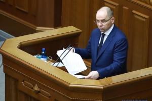 Minister: Budget des Gesundheitsministeriums für Popularisierung der Impfung - Null Hrywnja