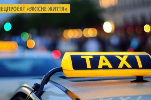 У чотирьох містах України працює безкоштовне таксі для онкопацієнтів