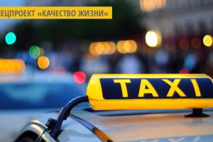 В четырех городах Украины работает бесплатное такси для онкопациентов
