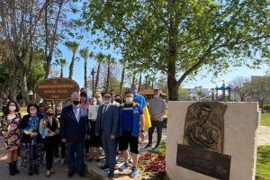 Українці Анталії доєдналася до міжнародного проєкту з озеленення планети