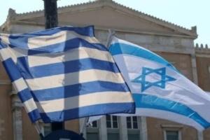 Ізраїль та Греція підписали рекордну оборонну угоду