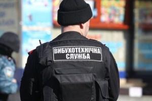 У під'їздах київських будинків знайшли три артснаряди та міну