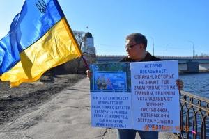 У Росії провели акцію «Стратегії-18» на підтримку кримських татар