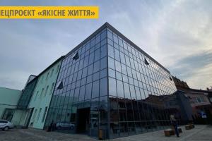 У Мукачеві відкрили найбільший на Закарпатті прозорий ЦНАП