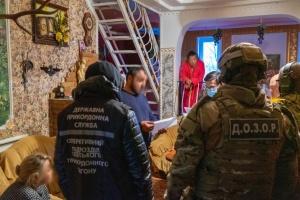 Оформлювали у Франції «біженців»: в Україні ліквідували канал торгівлі людьми