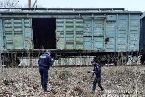 На Чернігівщині підліток загинув через селфі на даху потяга