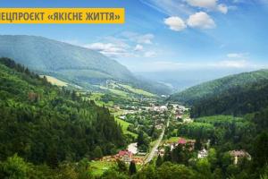 На Закарпатті 214 населеним пунктам надали статус гірських