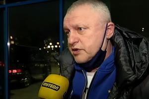 Игорь Суркис о Суперлиге: Мне кажется, эта попытка ничем не увенчается