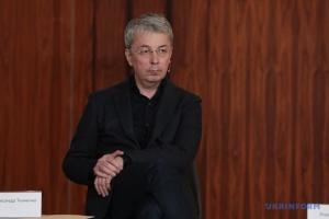 План заходів до Дня Незалежності презентують на форумі «Україна 30» – Ткаченко
