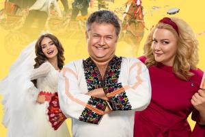 Київстар ТБ ексклюзивно покаже «Скажене весілля 3»