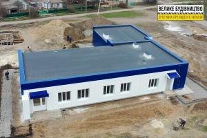 На Дніпропетровщині добудовують амбулаторію - фото