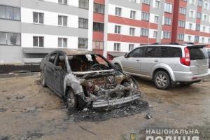 У Харкові спалили авто співробітницям редакції видання «Время Добкина» - ЗМІ