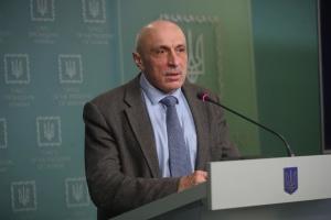 В Украине хотят создать реестр защитников, которые находятся в местах несвободы