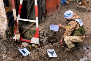 Окупанти скинули з дрона міни на житлові будинки в зоні ООС