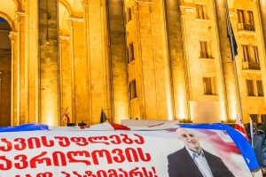 Опозиція і влада Грузії підписали угоду щодо припинення політичної кризи